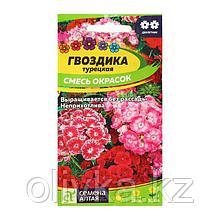 Семена цветов Гвоздика Турецкая смесь окрасок, Дв, цп, 0,2 г