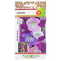 Семена цветов Азарина, смесь, серия Русский огород, О, 10 шт