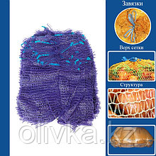 Сетка овощная с ручками, фиолетовая, 21 х 31 см, 3 кг