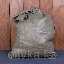 Мешок ПП, 55 × 95 см, на 50 кг, зелёный