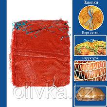 Сетка овощная, красная, 45 х 75 см, 25 - 30 кг