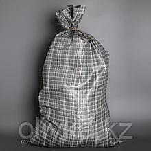 Мешок полипропиленовый 55×105 см, 61 гр, цвет серый