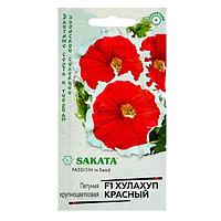 """Семена цветов Петуния """"Хулахуп"""" красный F1 крупноцветковая, О, гранулы, пробирка, 10 шт."""