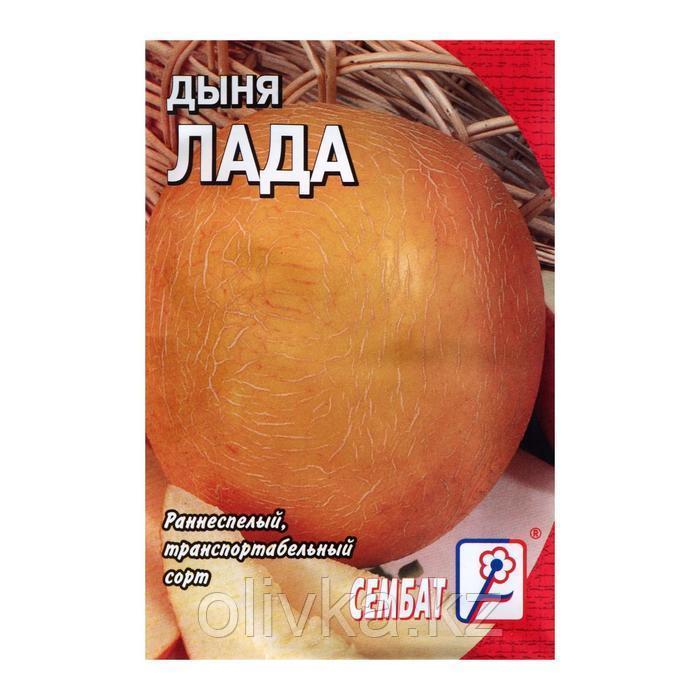 """Семена Дыня """"Лада"""", 1 г"""