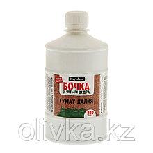 Удобрение органическое жидкое Бочка и четыре ведра, гумат калия в бутылках, 600 мл