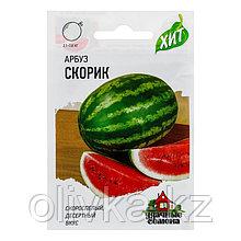 """Семена Арбуз """"Скорик"""", 1 г"""