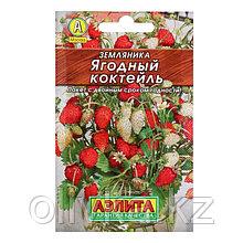 """Семена Земляника """"Ягодный коктейль"""" """"Лидер"""", смесь, 0,04 г    ,"""
