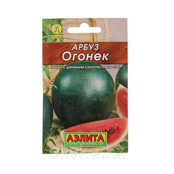 """Семена  Арбуз """"Огонек""""   """"Лидер"""",1 г   ,"""