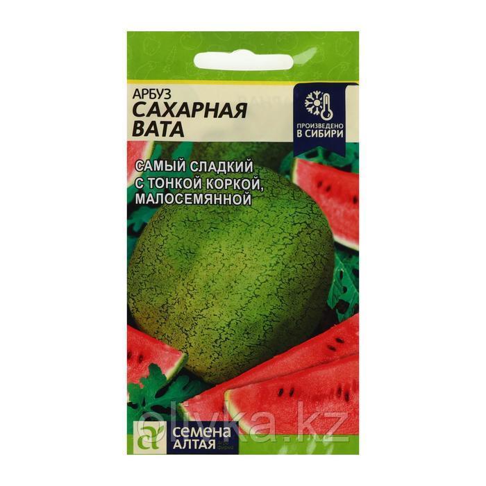 """Семена Арбуз """"Сахарная Вата"""", 1 г"""