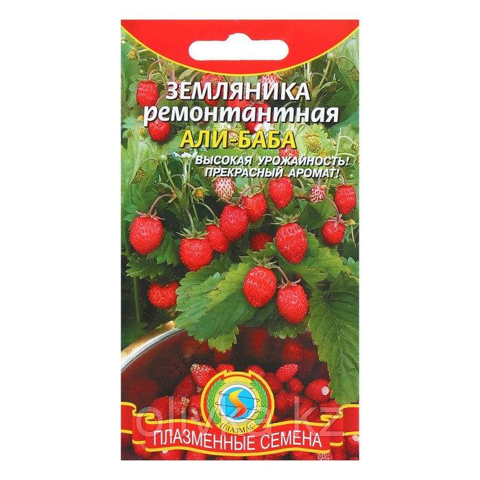 "Семена Земляника ""Али-баба"" ремонтантная, 0,04 г"