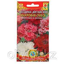 Семена цветов Гвоздика китайская, махровая, смесь, О, 0,2 г