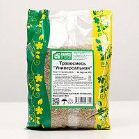 """Газонная травосмесь """"Универсальная"""" 0.8 кг (10шт/уп) Зеленый уголок"""
