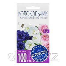 Семена цветов Колокольчик Махровые граммофончики, смесь, двулетник, 0,2 гр