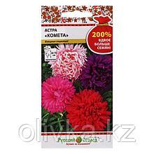 "Семена цветов Астра ""Комета"", смесь, 0,5 г"