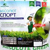 Газонная травосмесь Абсолют Спорт, 5 кг, фото 3