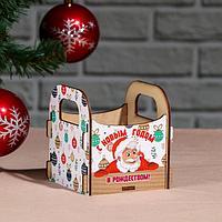 """Кашпо деревянное """"С Новым Годом и Рождеством! Санта, шарики"""", 10×10.5×11 см"""