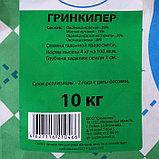 """Газонная травосмесь """"Гринкипер"""",  10 кг, фото 2"""