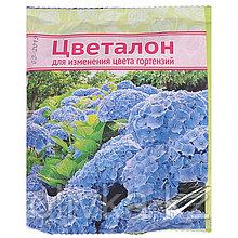 Удобрение минеральное Цветалон для изменения цвета гортензий, 100 г