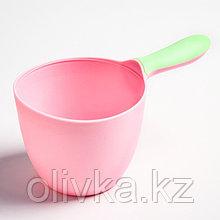 Ковш для купания малыша, 0,5 л., цвет МИКС