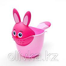 Ковш для купания, цвет розовый