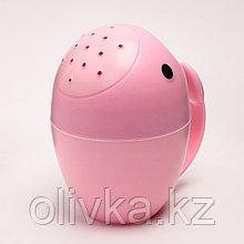 """Ковш для купания """"Кит"""", цвет розовый"""