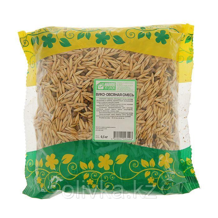 Семена Вико-овсяная смесь, 0,5 кг