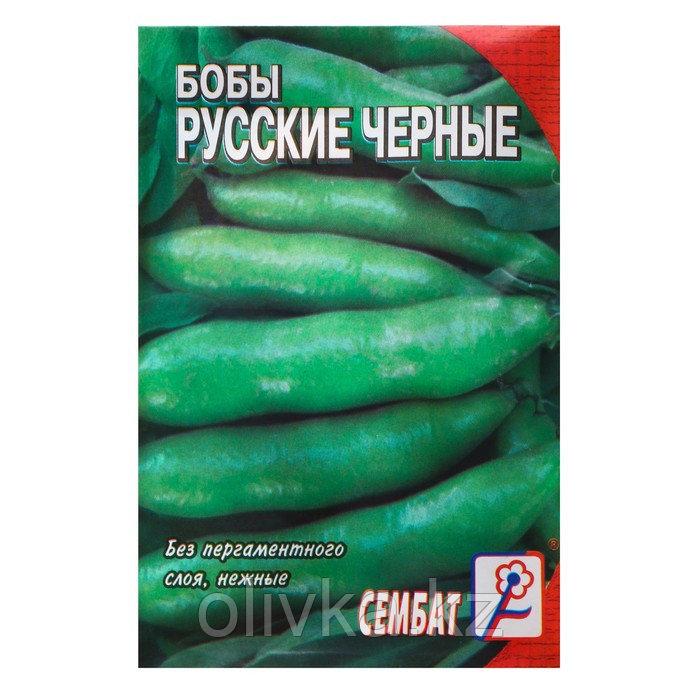 """Семена Бобы """"Русские черные"""", 3 г"""