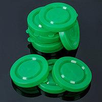 Крышки для консервирования «Хозяюшка», полиэтиленовые, 10 шт, цвет МИКС