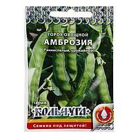 """Семена Горох сахарный """"Амброзия"""", серия Кольчуга NEW, 6 г"""