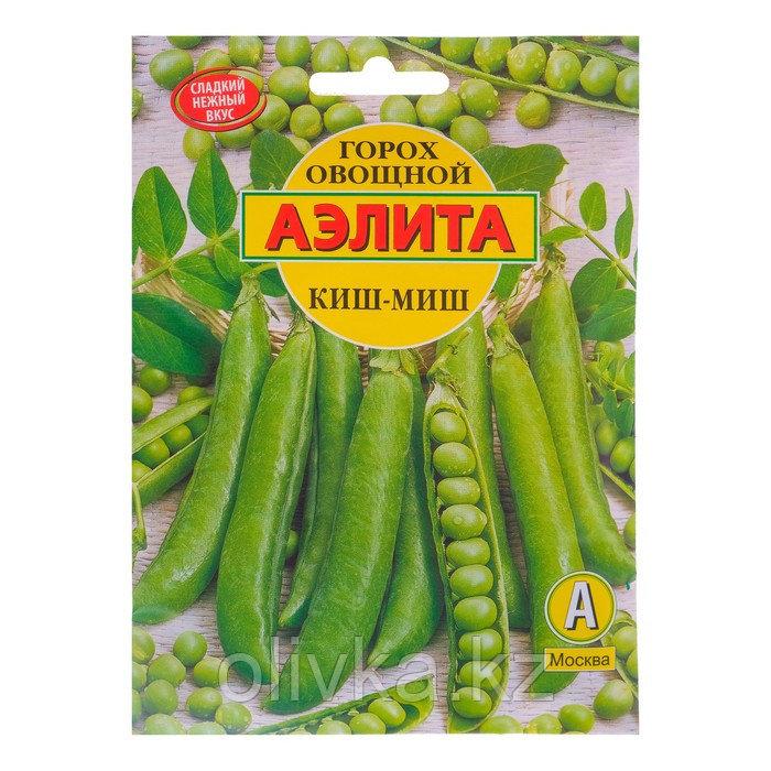 Семена Горох овощной Киш-миш, 25 г