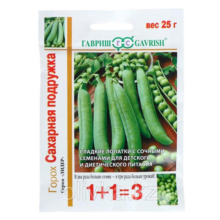 "Семена Горох 1+1 ""Сахарная подружка"" ,  25 г"