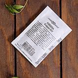 """Набор Семена Свекла """"Хит продаж"""" Белый пакет, фото 7"""