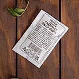 """Набор Семена Горох """"Хит продаж"""" Белый пакет, фото 5"""