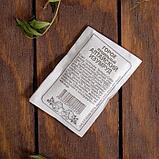 """Набор Семена Горох """"Хит продаж"""" Белый пакет, фото 7"""