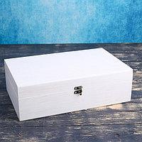 Подарочный ящик 34×21.5×10.5 см деревянный 3 отдела, с закрывающейся крышкой, белая кисть