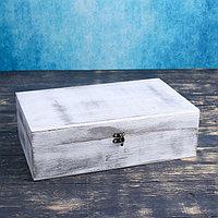 Подарочный ящик 34×21.5×10.5 см деревянный 3 отдела, с закрывающейся крышкой, состаренный