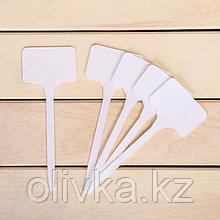 Ярлыки садовые для маркировки, 15 см, набор 10 шт., пластик, белые, Greengo