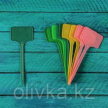 Ярлыки садовые для маркировки, 15 см, набор 10 шт., пластик, цвет МИКС, Greengo