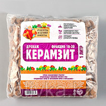 "Дренаж Керамзит ""Рецепты Дедушки Никиты"" фр 10-20, 1 л"