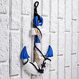 Якорь интерьерный с веревкой и звездой, бело-синий 5*23*32см, фото 2
