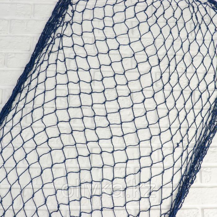 Сетка 150*200 см, синяя
