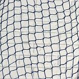 Сетка 150*200 см, синяя, фото 2