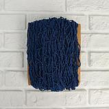 Сетка 150*200 см, синяя, фото 3