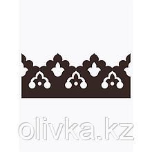 Декоративный элемент «Тюльпан», шаг узора 125 мм, 15,6 × 200 см, шоколадный, RAL 8017
