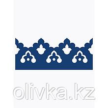 Декоративный элемент «Тюльпан», шаг узора 125 мм, 15,6 × 200 см, ультрамарин, RAL 5002