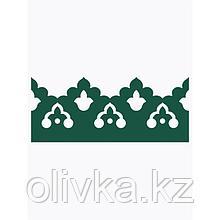 Декоративный элемент «Тюльпан», шаг узора 125 мм, 15,6 × 200 см, зелёный мох, RAL 6005