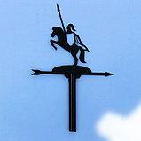 """Флюгер """"Рыцарь с копьем"""" малый 15х25см, фото 2"""