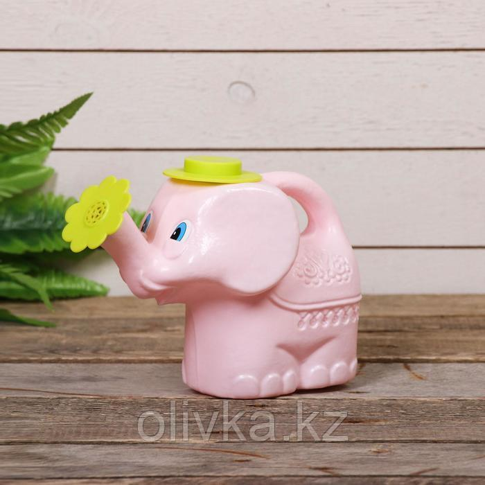Лейка, 1 л, с рассеивателем, «Слонёнок Мона»