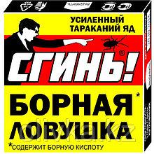 "Ловушка от тараканов Дохлокс ""Сгинь №88"", 1 шт"