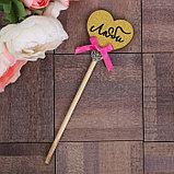 Декоративный штекер «Люби», 7 × 14 см, фото 3